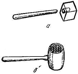 Рис. 20. Молотки: а - самодельный деревянный молоток; б - хозяйственный молоток для кухни